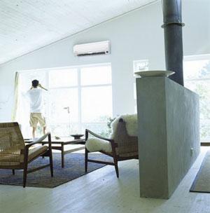 Luft til luft-varmepumpen kan hjælpe med at reducere boligopvarmning til mindre end det halve.